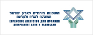 Image:The Jewish Agency for Israel