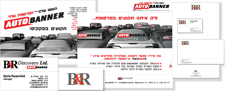 Graphic style for B&R Company (Company and project logos, flyer, white papers, visit cards and so on)