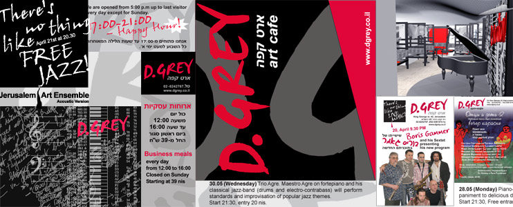 Graphic style for <i>D.Grey</i> Art Cafe (interior design, mural, logo, events design, flyers, web site and so on)