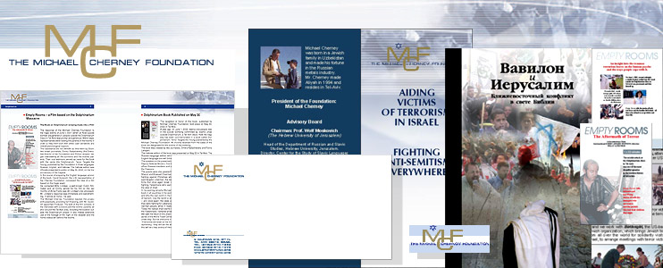 Graphic style for MCF Charity Foundation (logo, brochures, white papers, books, web site and so on)